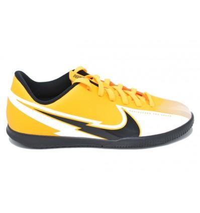 Nike-AT7997